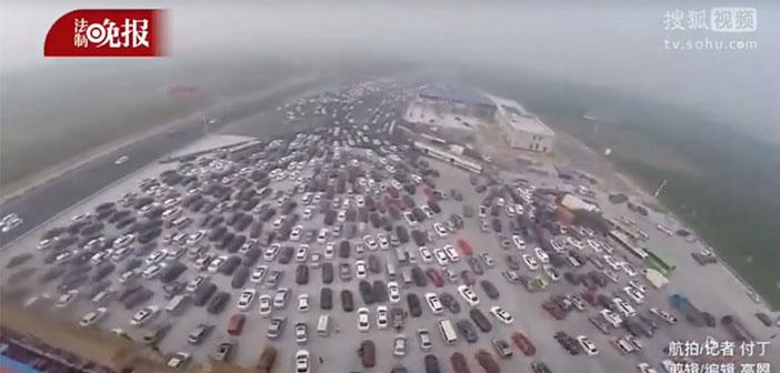 cin-trafik