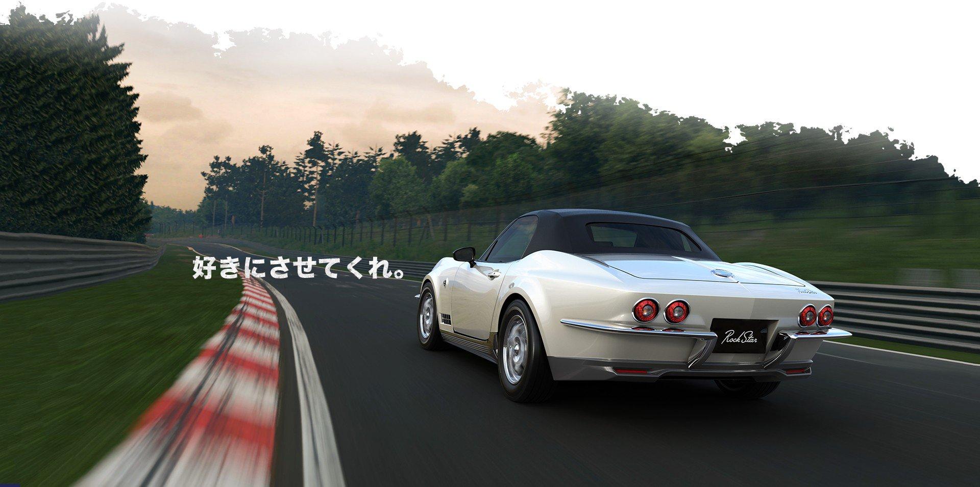 60916244-mitsuoka-rock-star-8