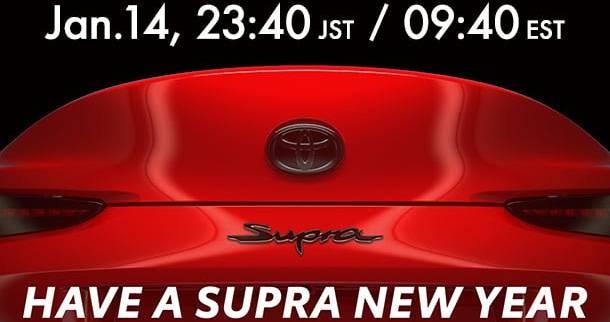 ec92ba60-2020-toyota-supra-0